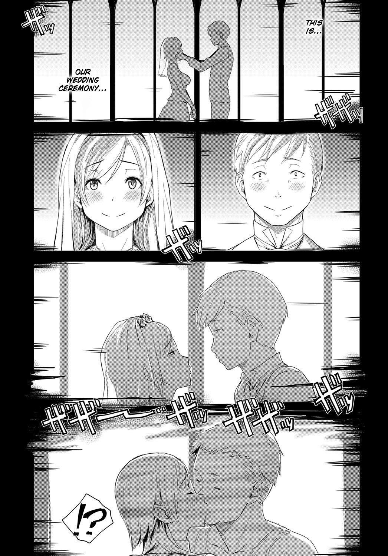 Futari no Ie, Kimi to no Hibi 17