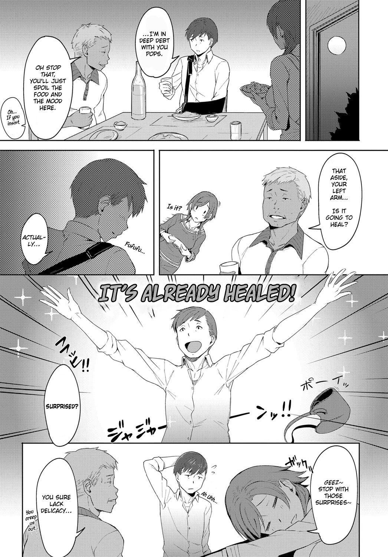Futari no Ie, Kimi to no Hibi 2