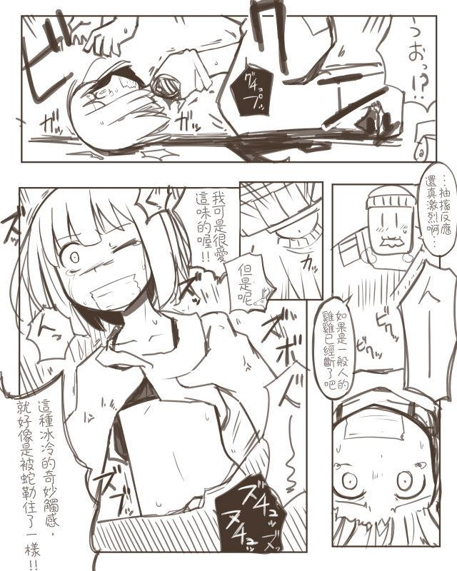 Painful Zombie Girl | 僵屍少女覺得痛苦 7