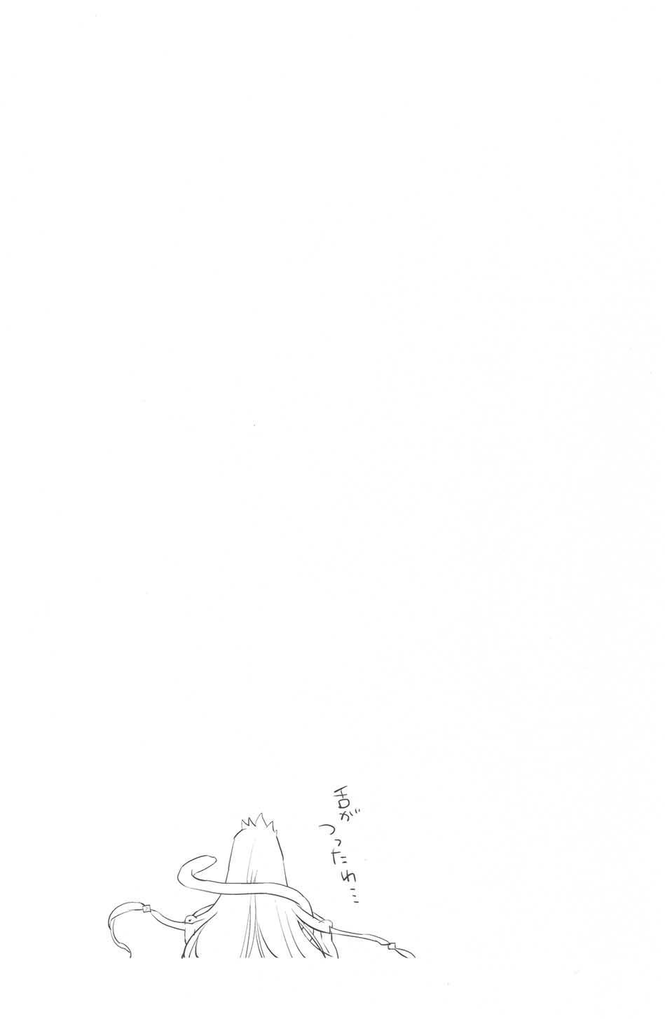 Koyoi, Watashi no Hajimete o Anata ni Sasagemasu 13
