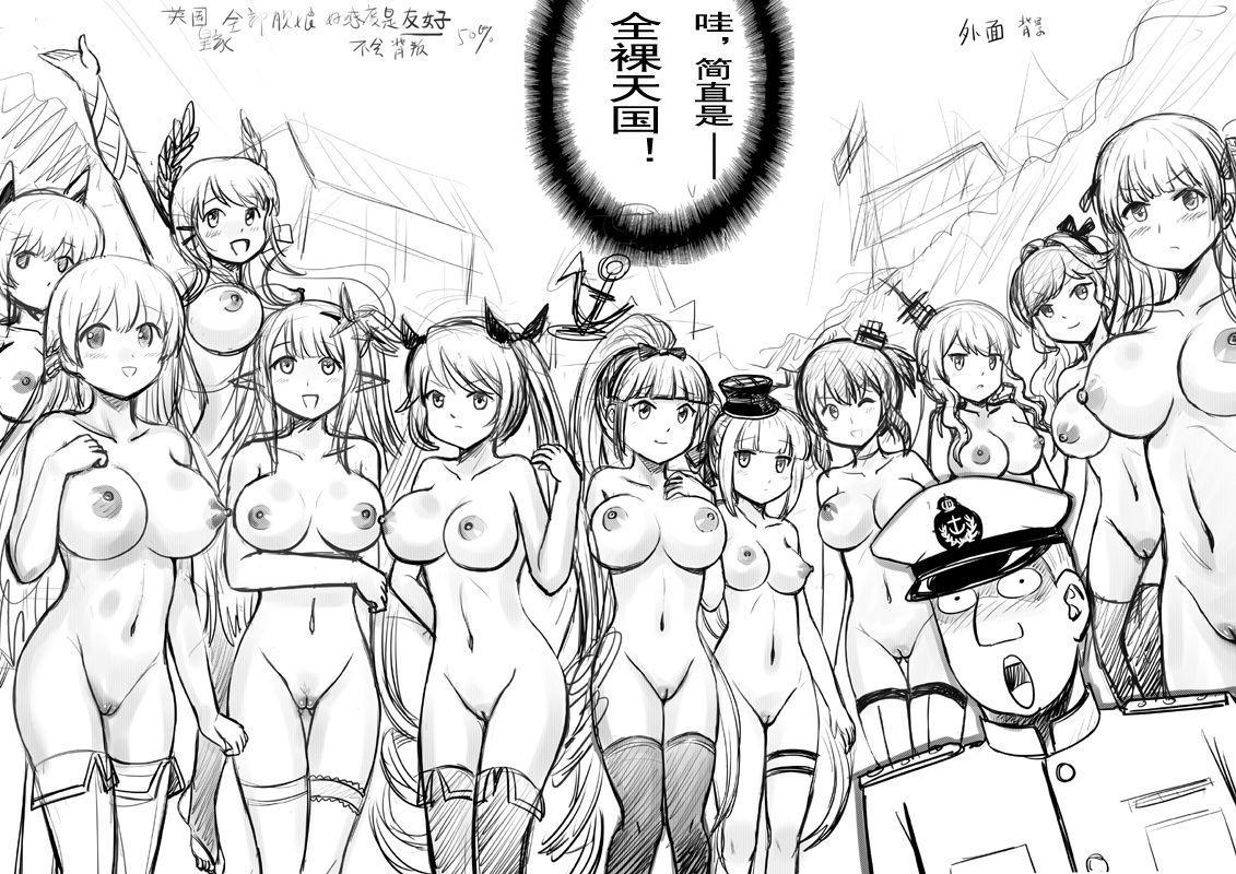 Azur Lane R-18 Manga 8