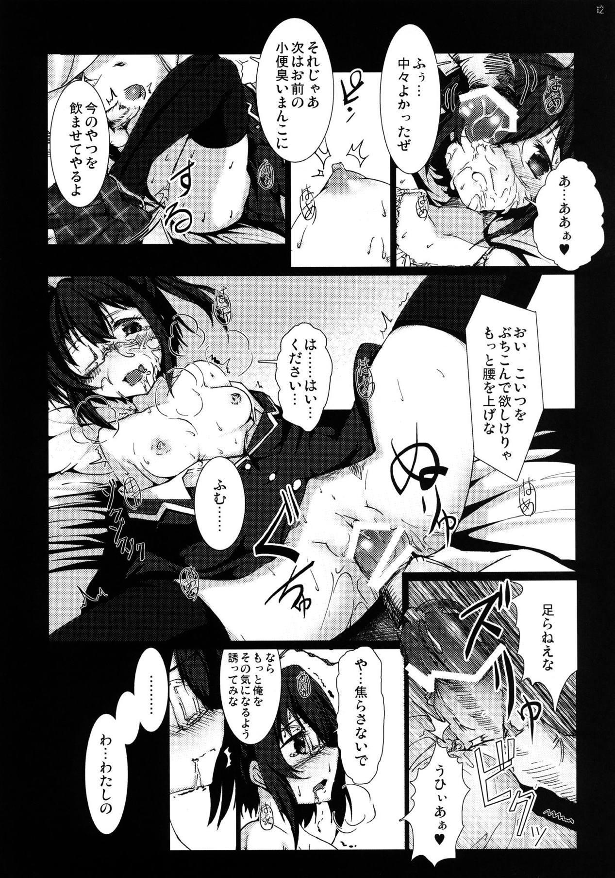 Chuunibyou demo Ninshin Shitai! 10