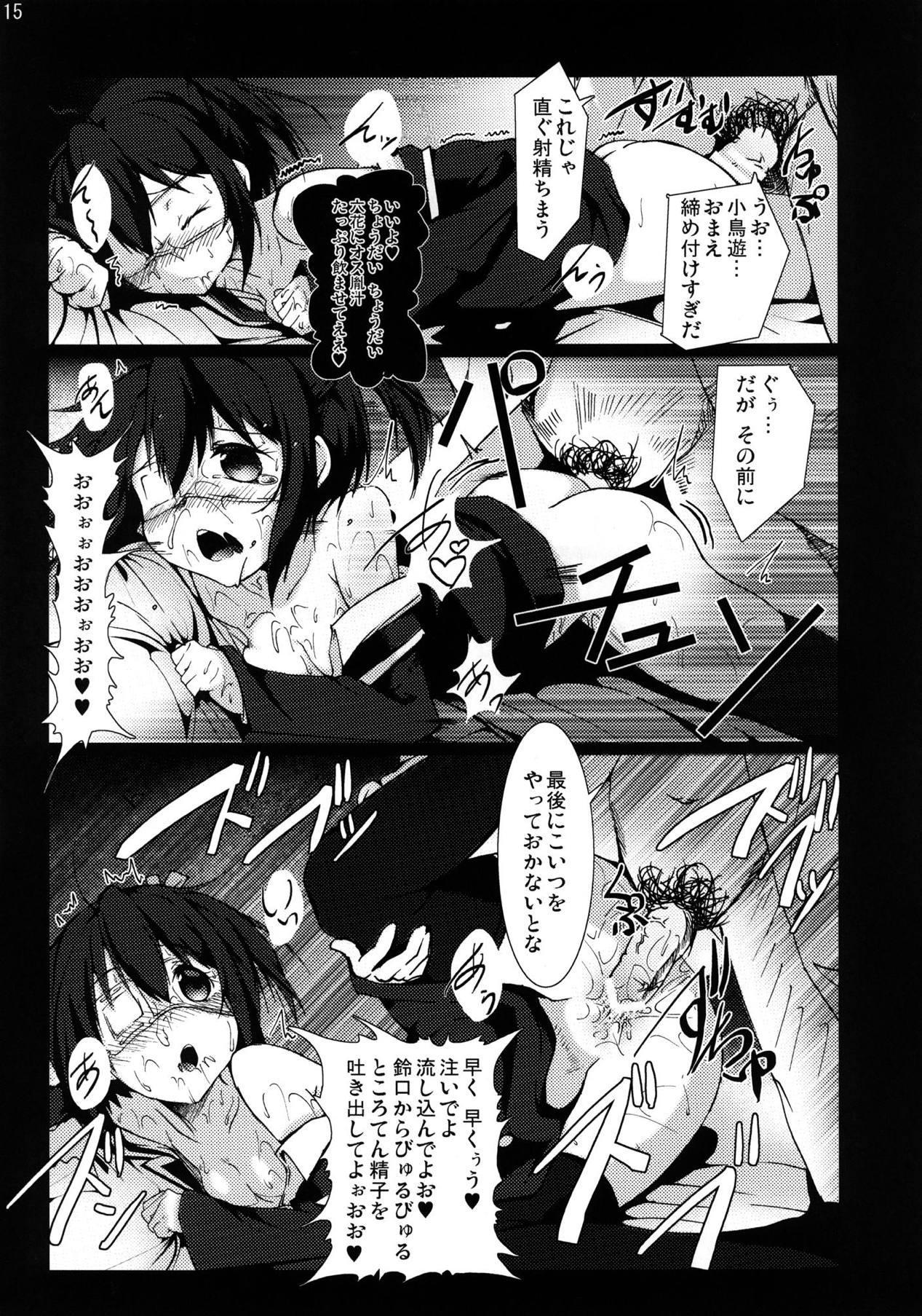 Chuunibyou demo Ninshin Shitai! 13