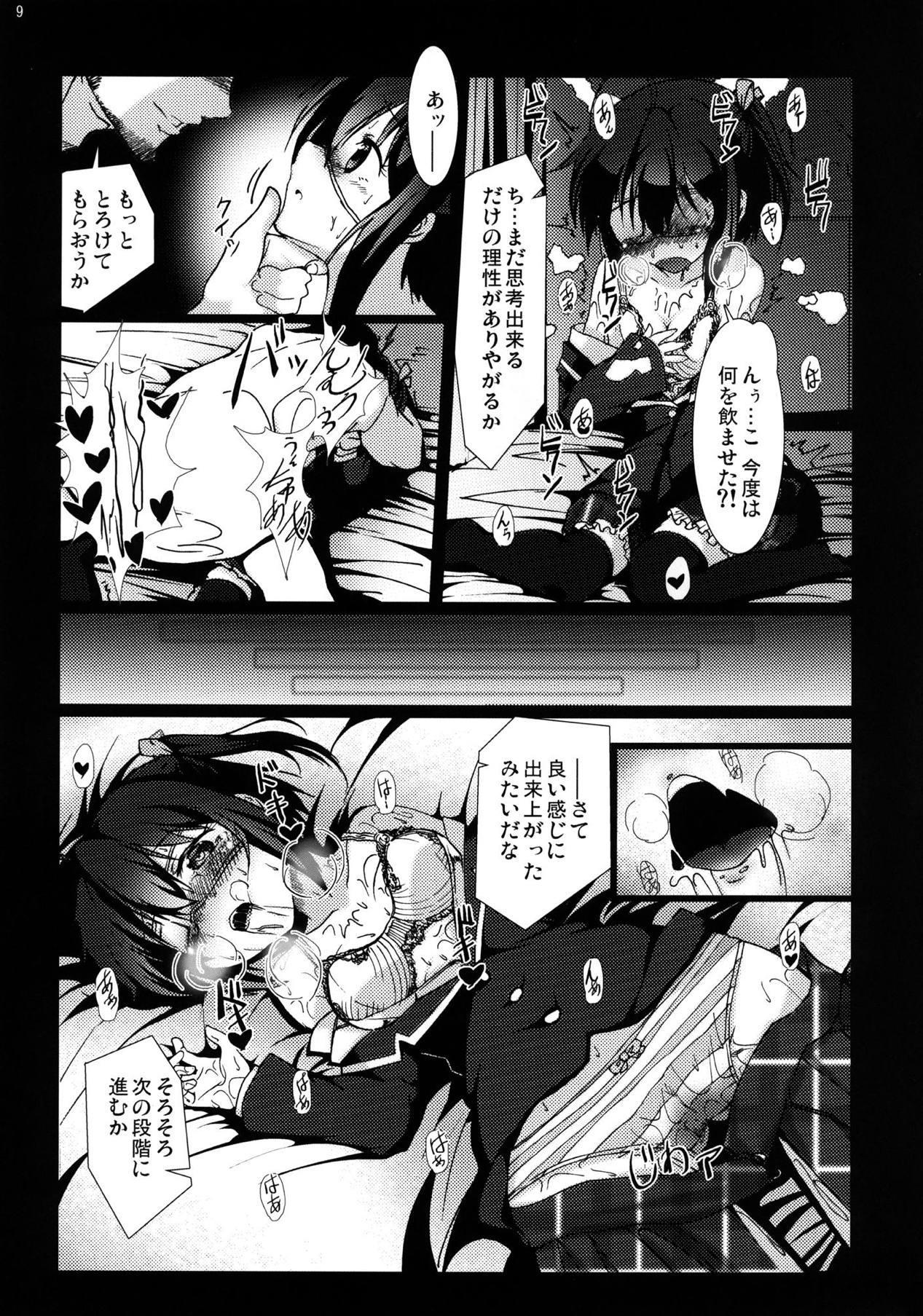 Chuunibyou demo Ninshin Shitai! 7