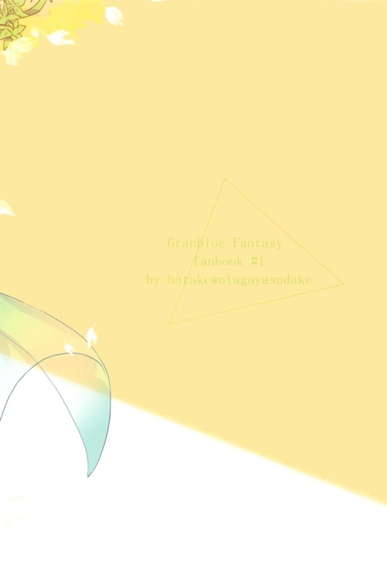 Jouzai no Saki ni Aru Mono wa 17