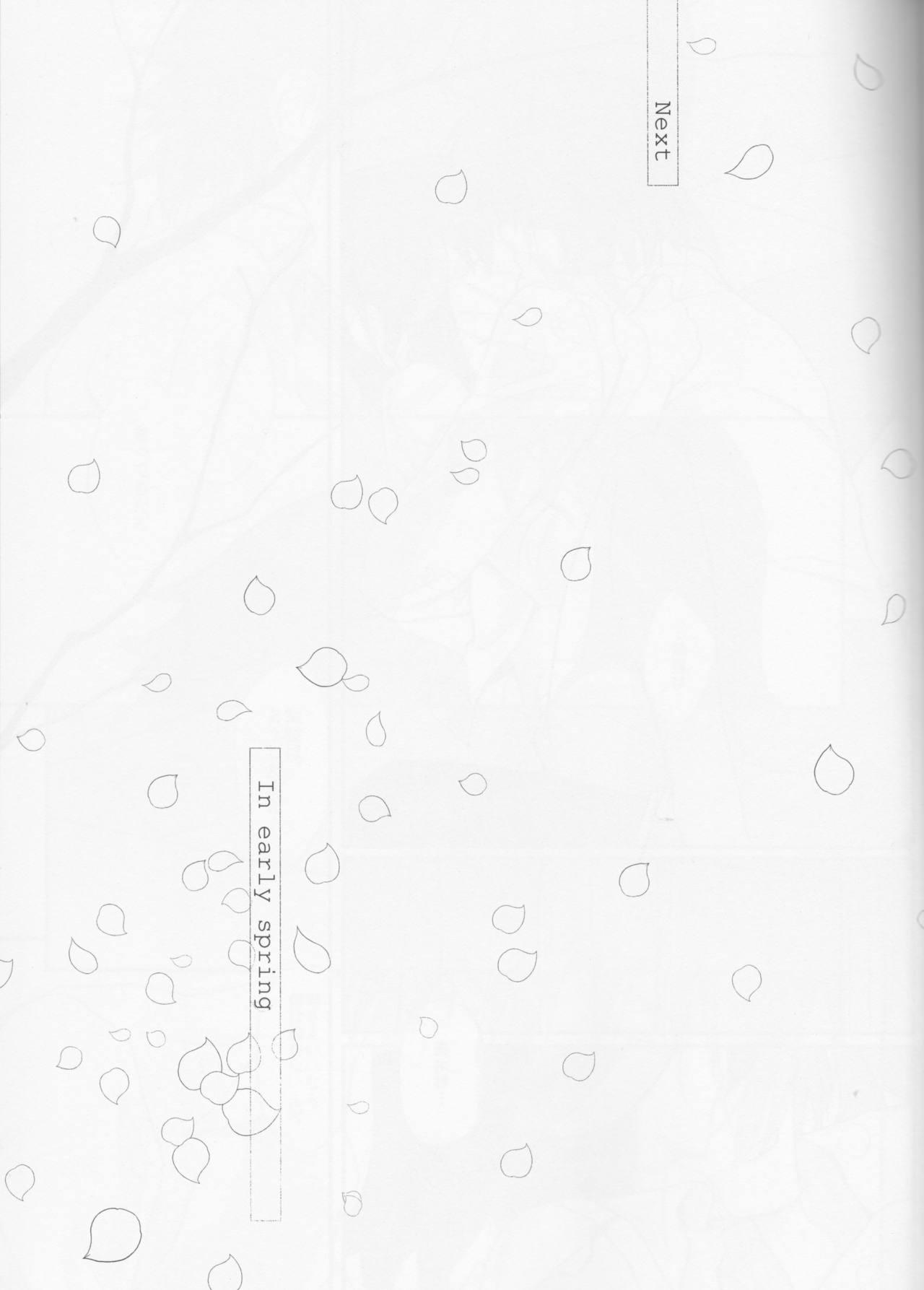 [Daylight (Ren Mizuha)]Usukurenaiiro no hana saku koro(Kill la Kill)) 13