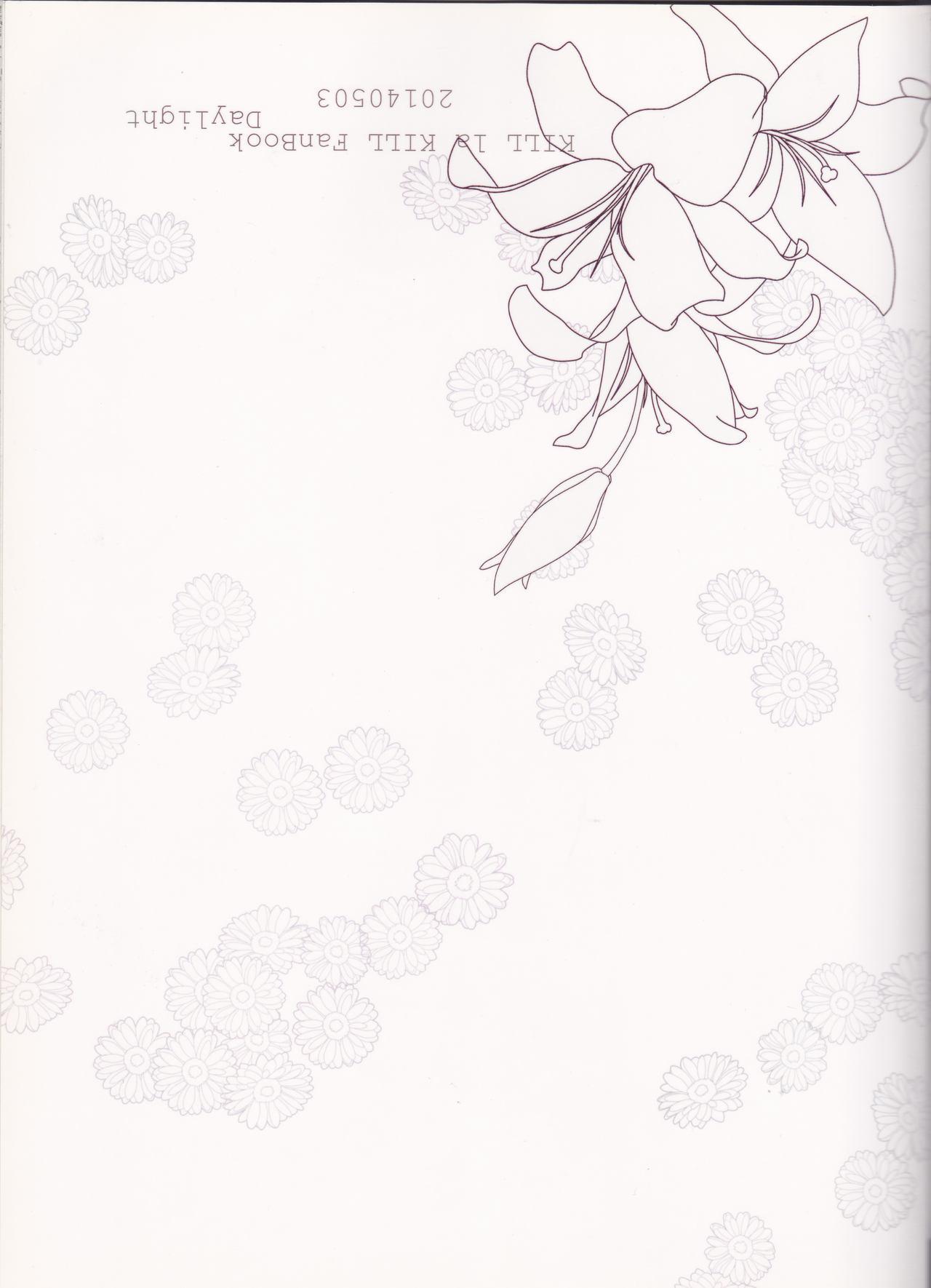 [Daylight (Ren Mizuha)]Usukurenaiiro no hana saku koro(Kill la Kill)) 25