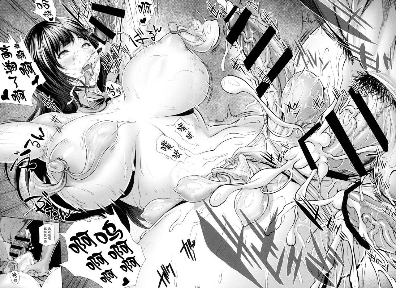 Ikken Majimena Kurokami Futa Musume Honto wa Chitsu Dashi Rankou Ofu-kai no Jouren 13
