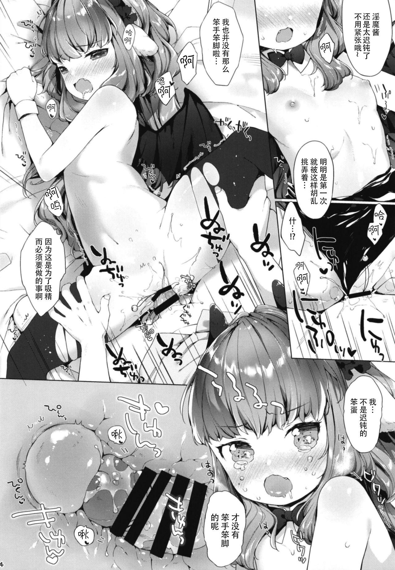 Succubus-chan Chorosugiru! 16