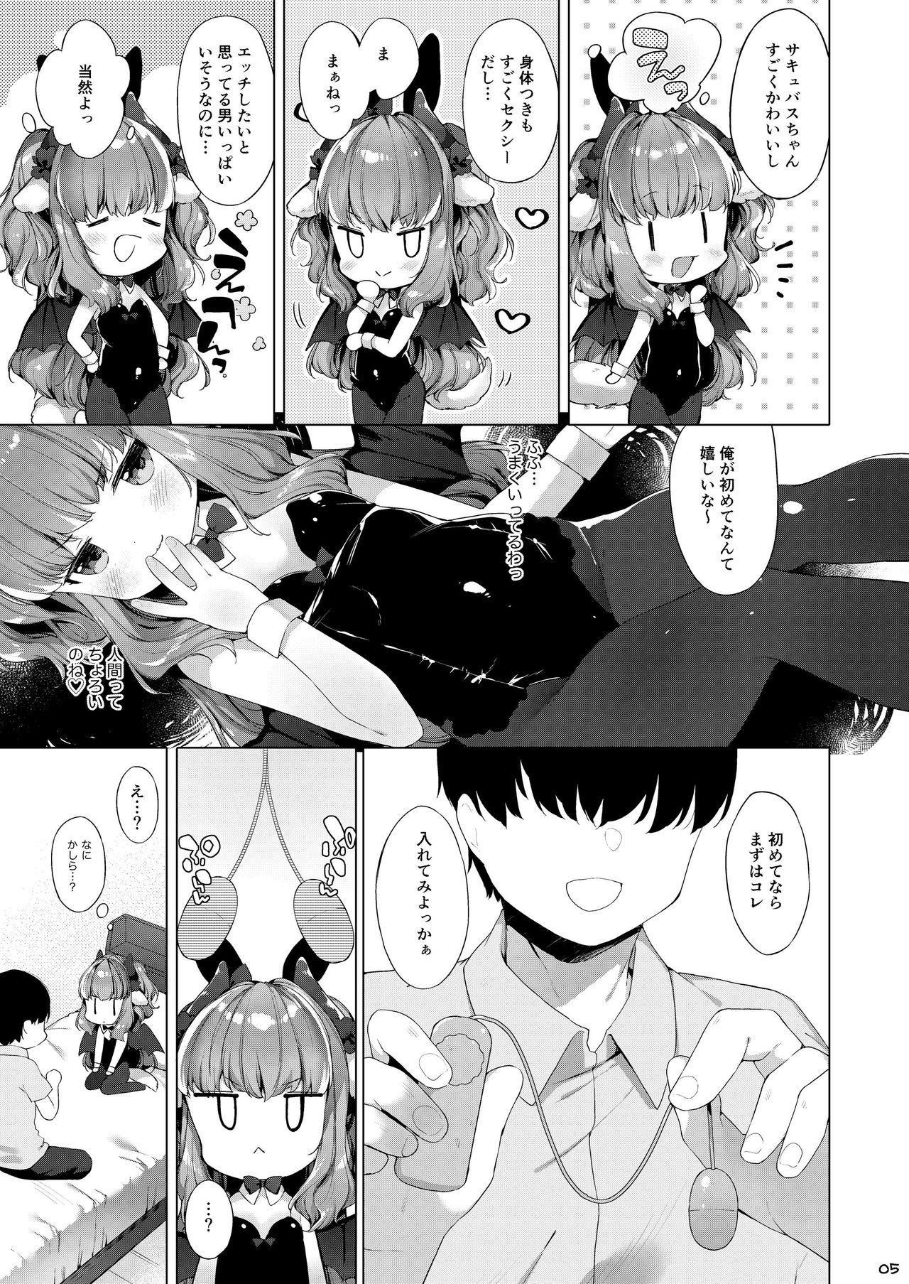 Succubus-chan Chorosugiru! 6