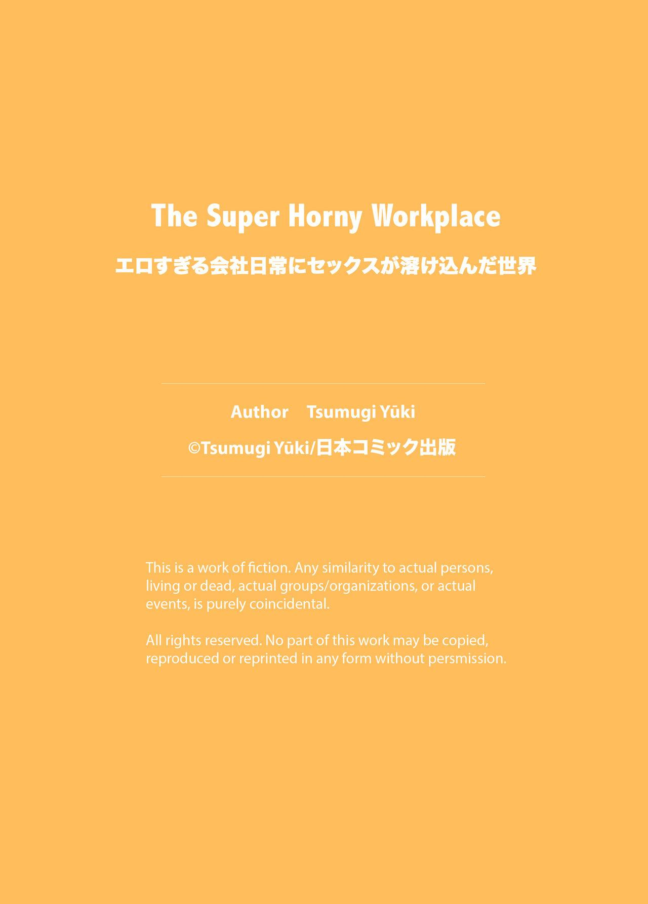The Super Horny Workplace 25
