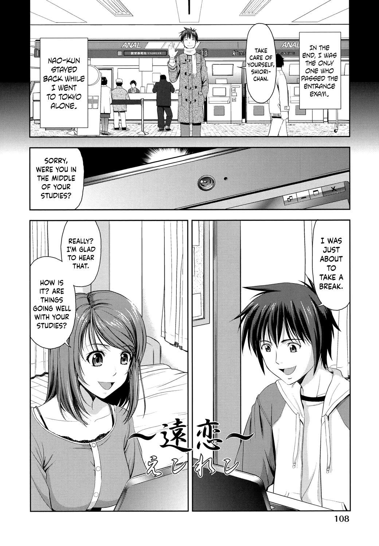Minna Hatsujouki! 109
