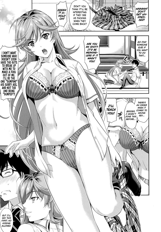 Minna Hatsujouki! 12