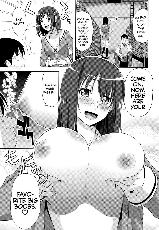 Minna Hatsujouki! 152
