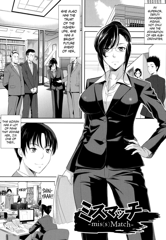 Minna Hatsujouki! 172