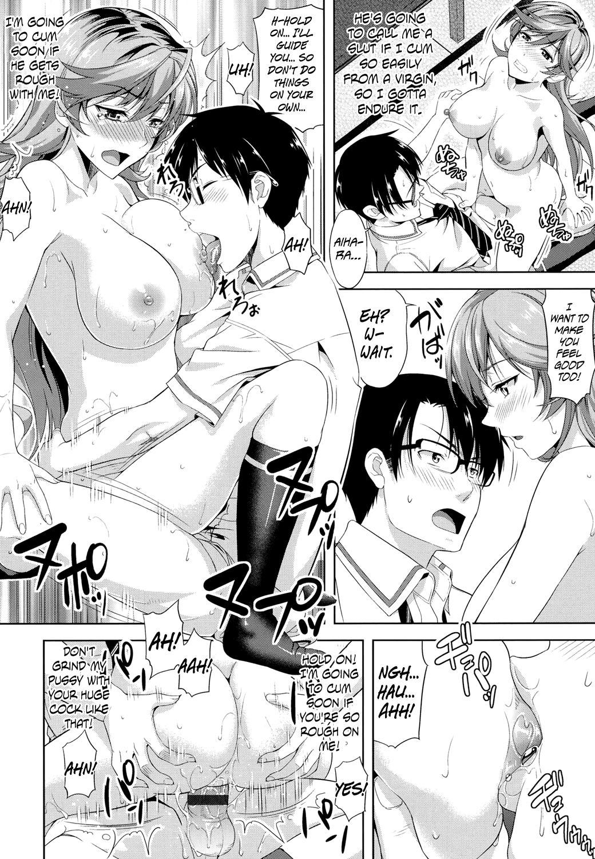 Minna Hatsujouki! 23