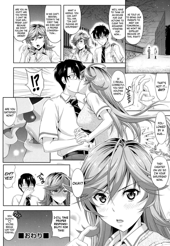 Minna Hatsujouki! 31