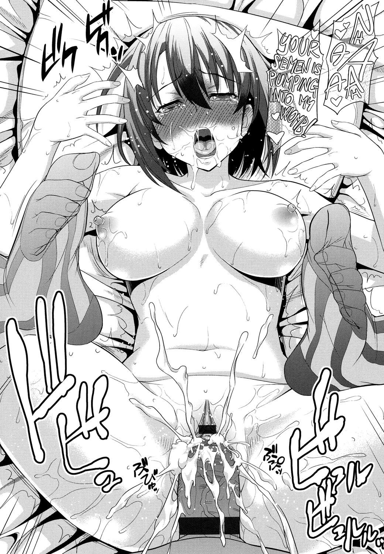 Minna Hatsujouki! 55