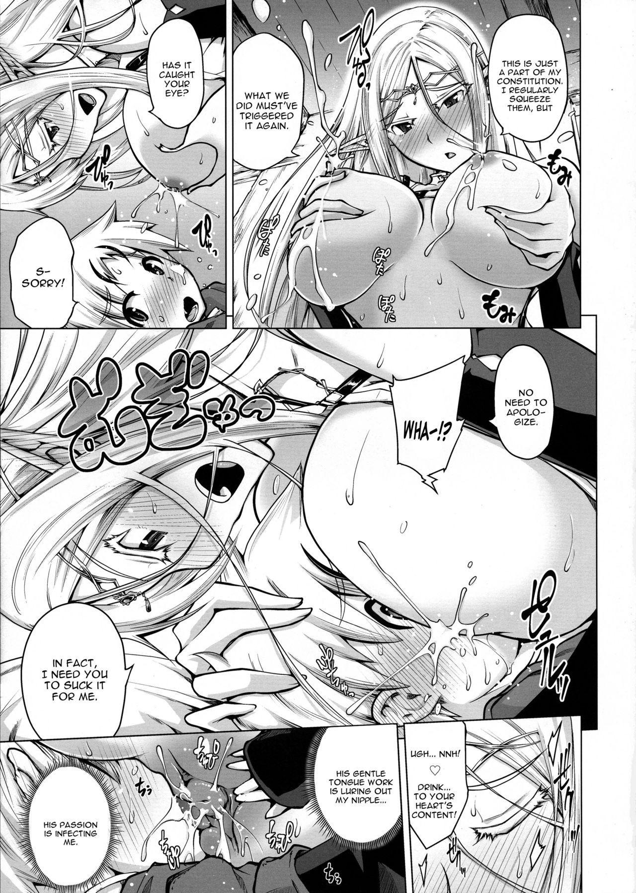 Junpaku Elf to Kasshoku Elf to Chiisana Kyuuketsuki 16