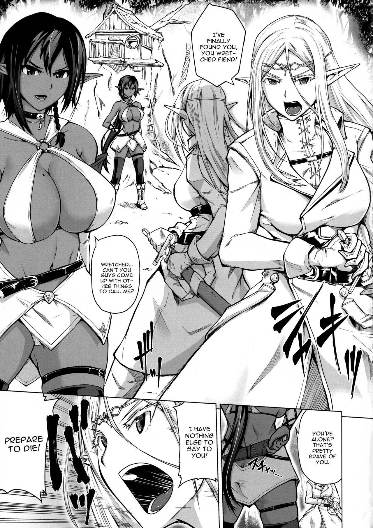 Junpaku Elf to Kasshoku Elf to Chiisana Kyuuketsuki 4