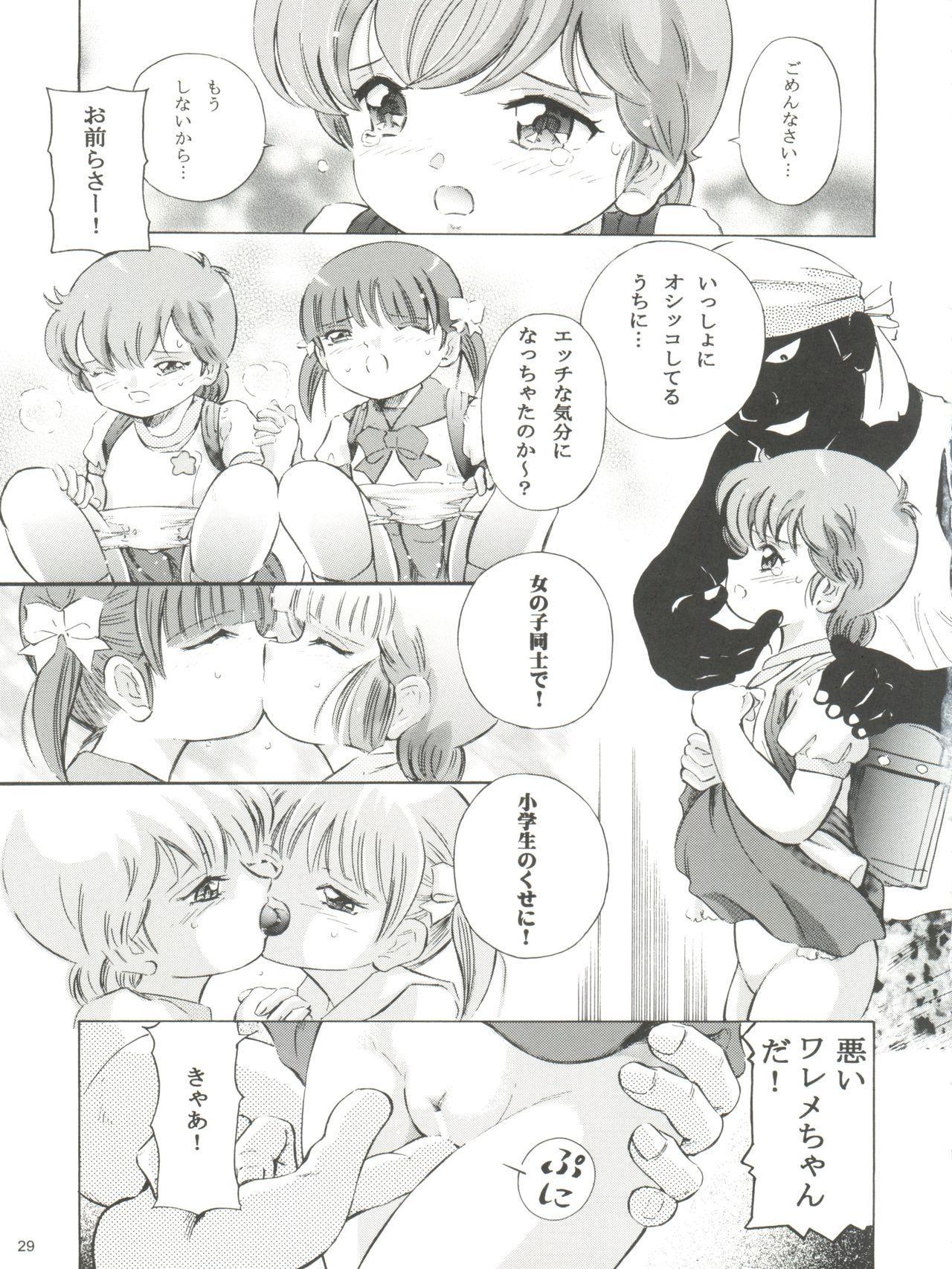 Mahou Kyuushiki 15 28