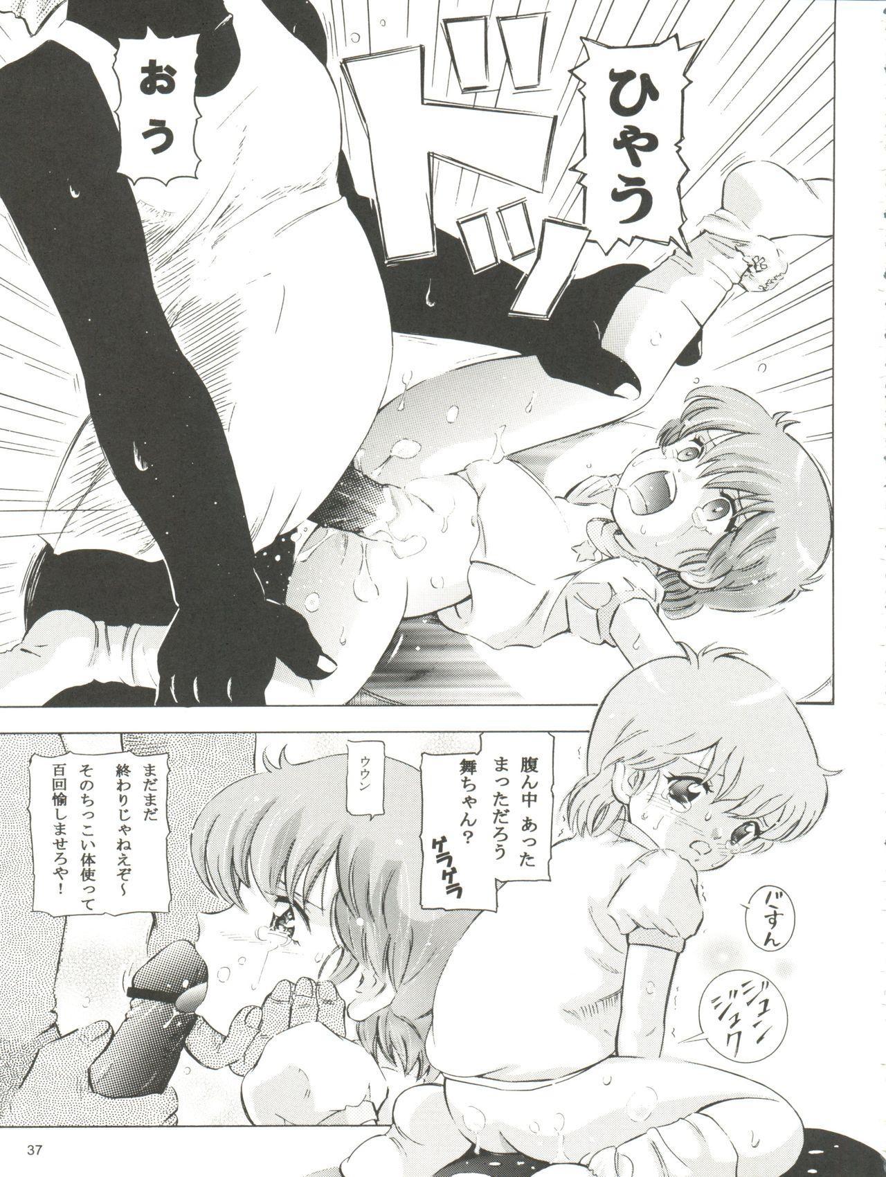 Mahou Kyuushiki 15 36