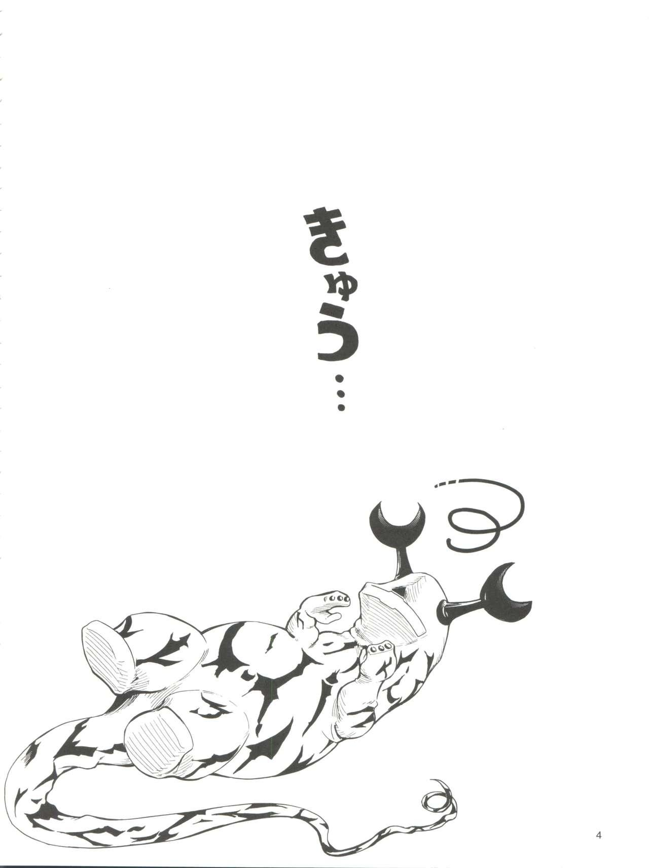 Mahou Kyuushiki 15 3