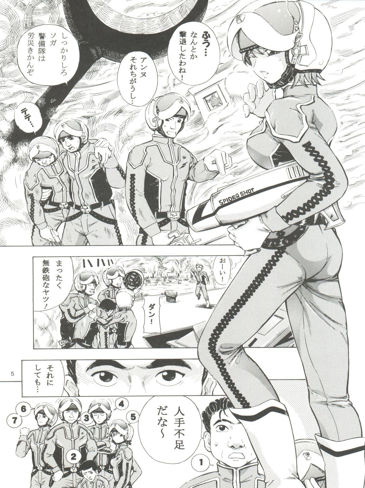 Mahou Kyuushiki 15 4