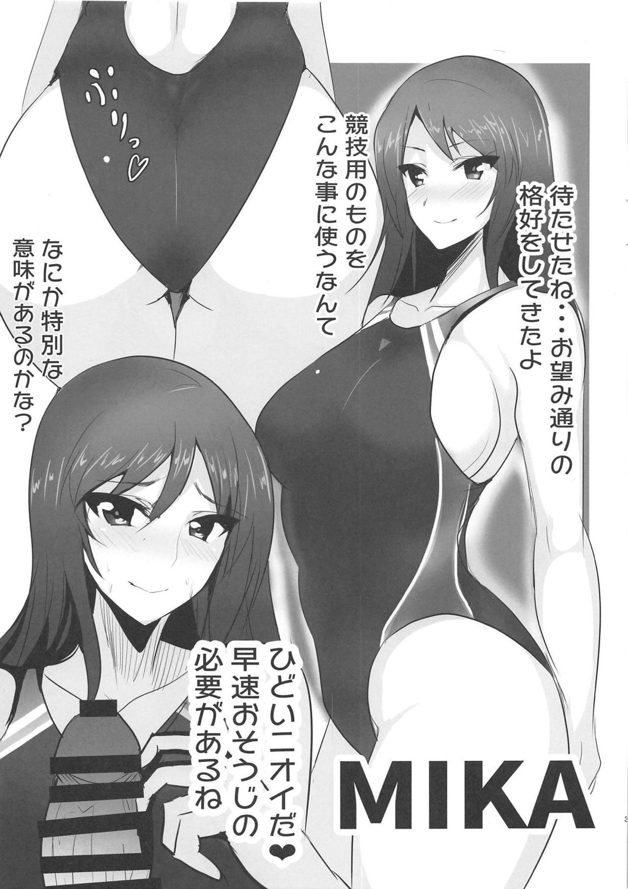 Sensha Otome no Kyouei Mizugi 1