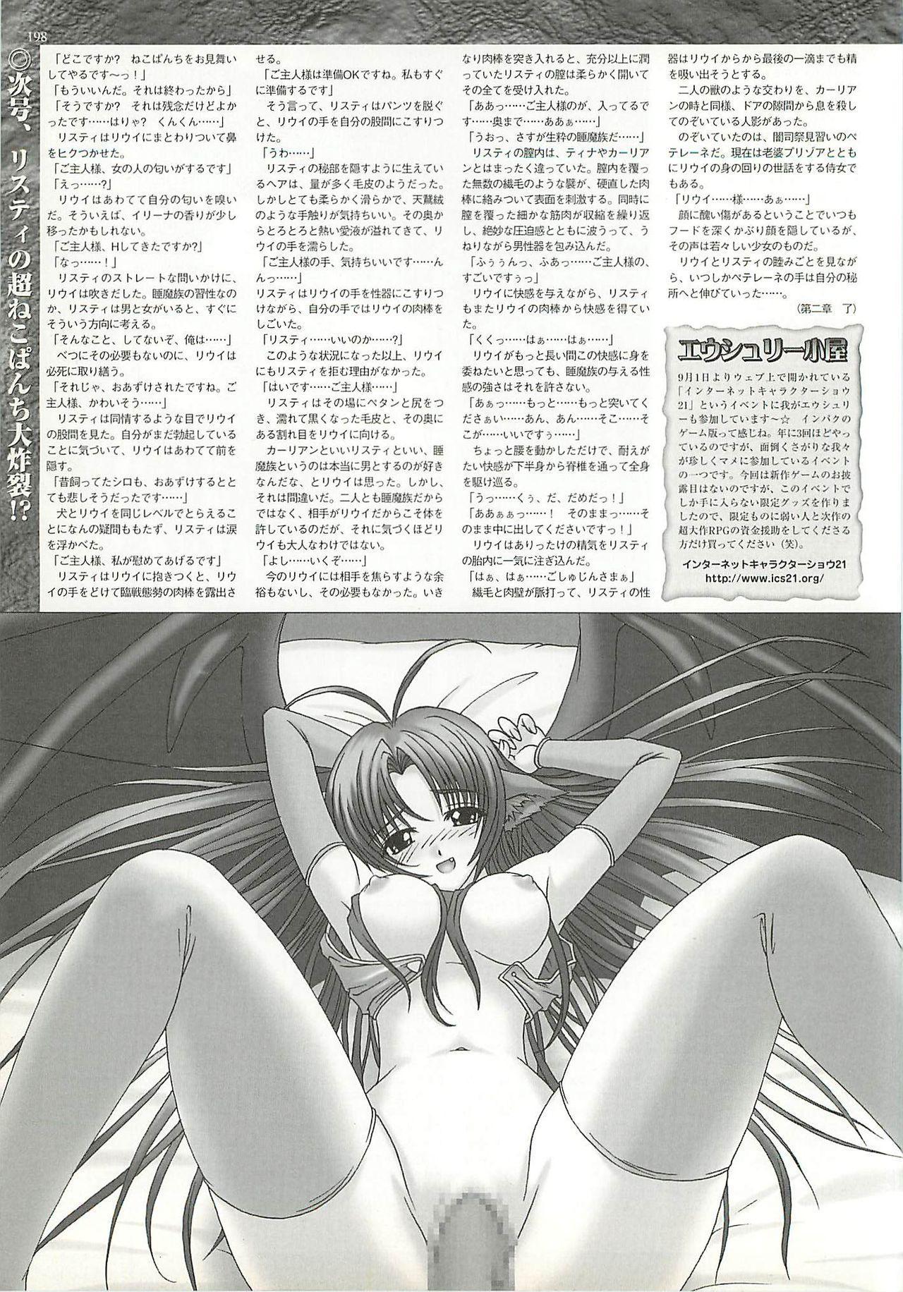 BugBug 2001-10 197