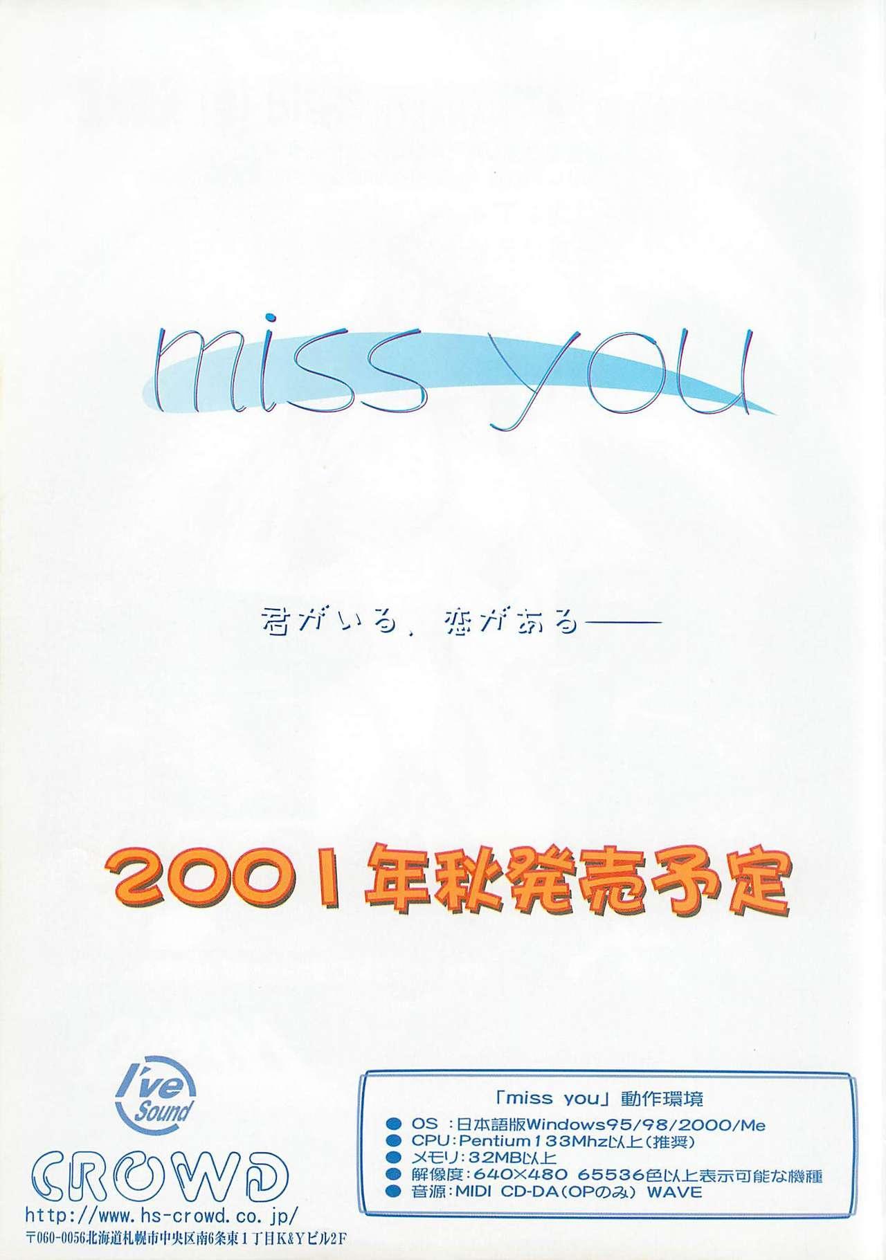 BugBug 2001-10 19
