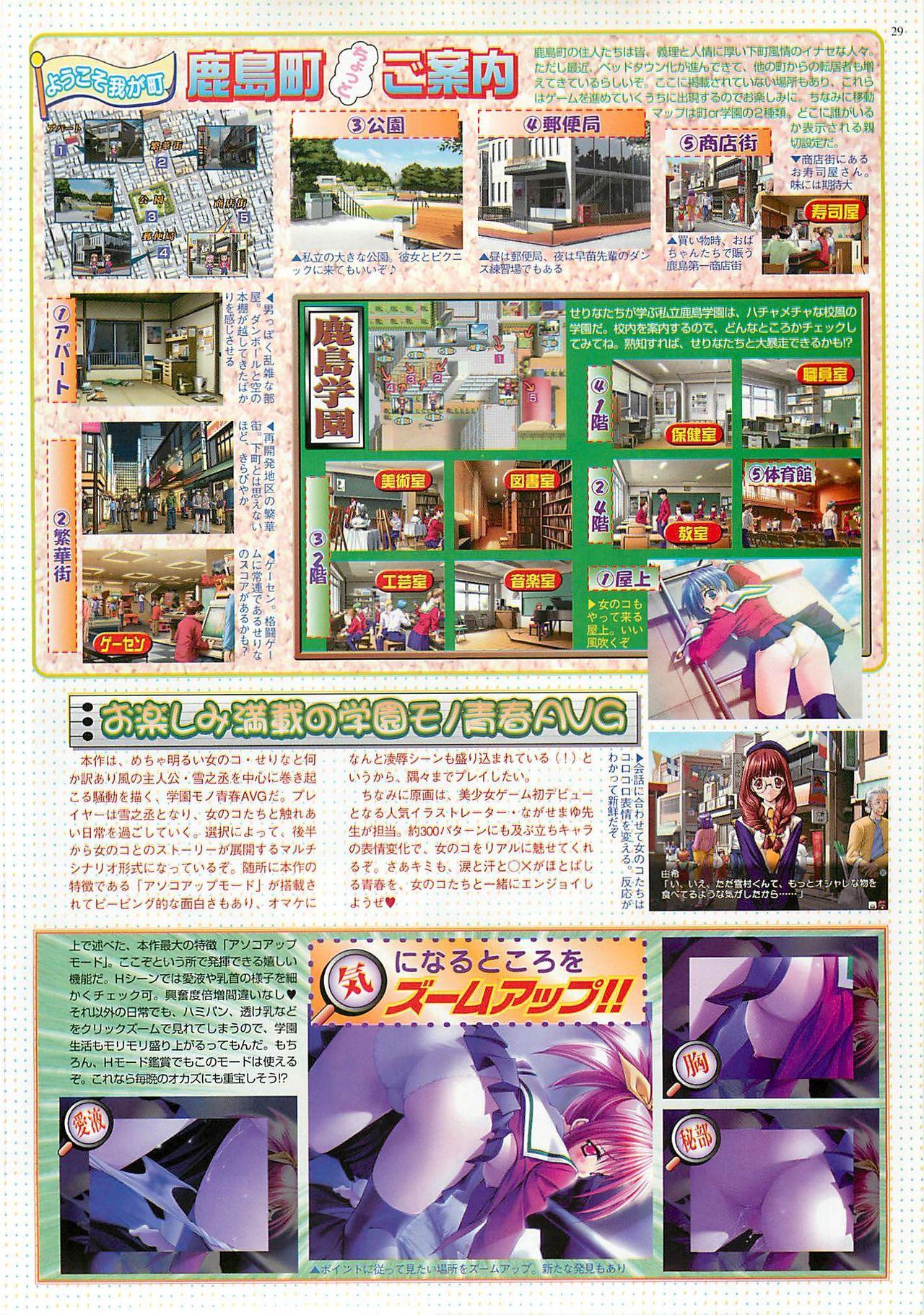BugBug 2001-10 28