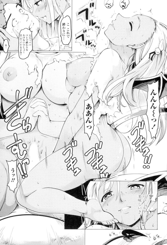 Netorare x Kazoku Keikaku 38