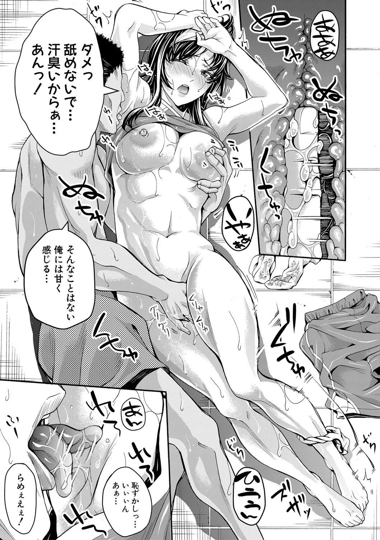 [Brother Pierrot] Asekkaki no Tenshi-tachi Ch. 1-8 [Digital] 130