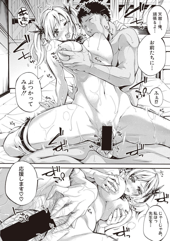 [Brother Pierrot] Asekkaki no Tenshi-tachi Ch. 1-8 [Digital] 39