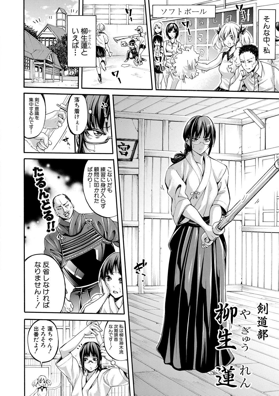 [Brother Pierrot] Asekkaki no Tenshi-tachi Ch. 1-8 [Digital] 47