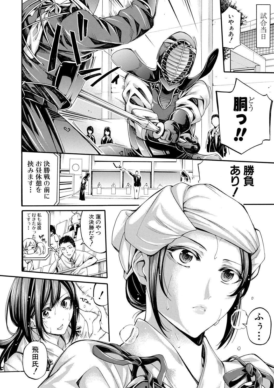 [Brother Pierrot] Asekkaki no Tenshi-tachi Ch. 1-8 [Digital] 55
