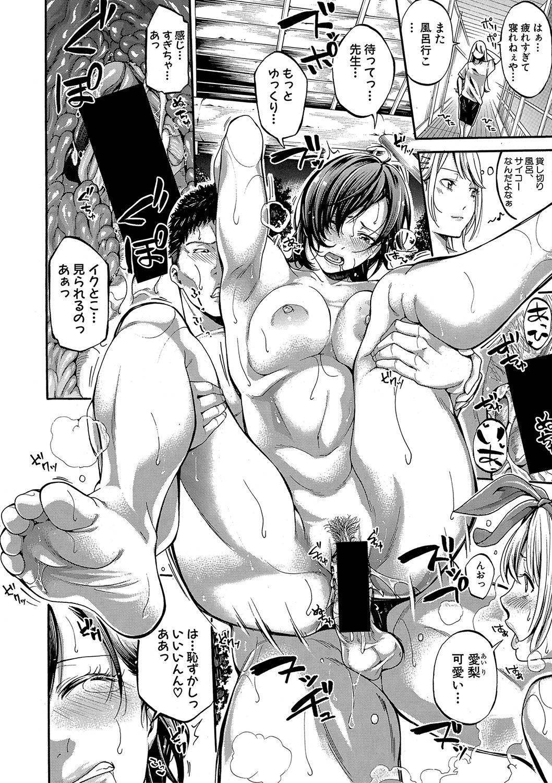 [Brother Pierrot] Asekkaki no Tenshi-tachi Ch. 1-8 [Digital] 87