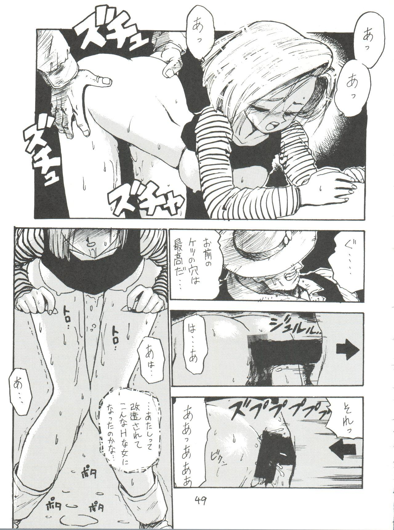 KARMA 48