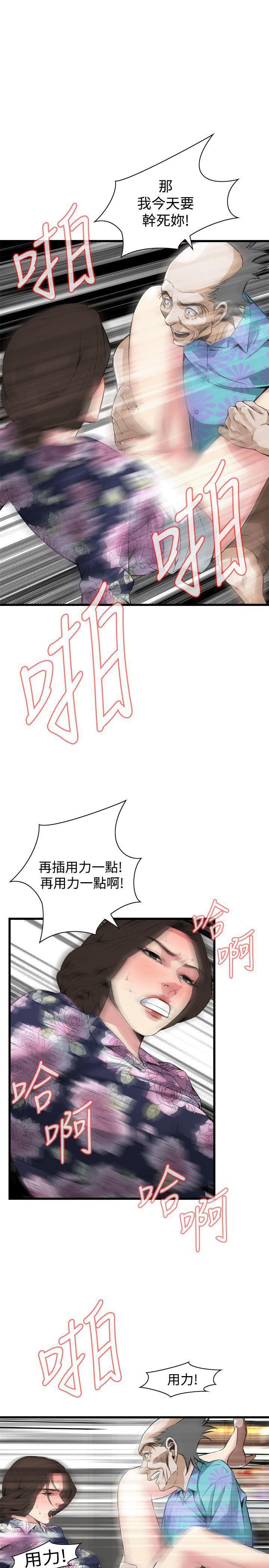 偷窥72-93 Chinese Rsiky 0