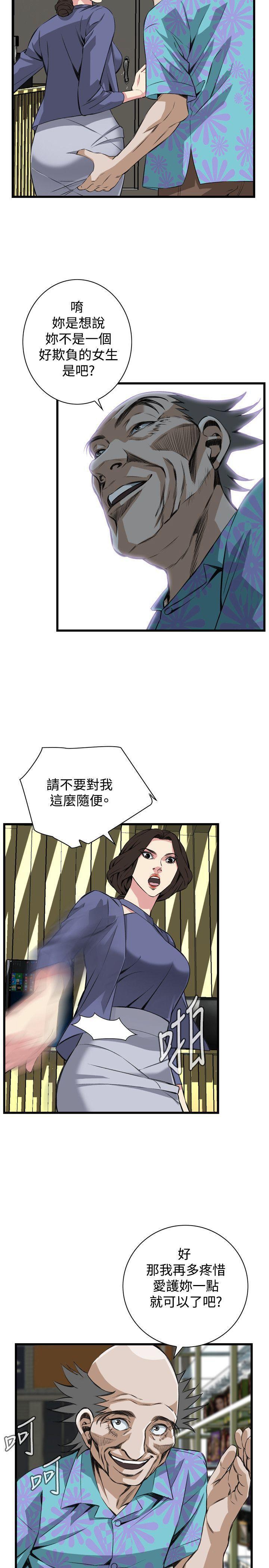 偷窥72-93 Chinese Rsiky 99