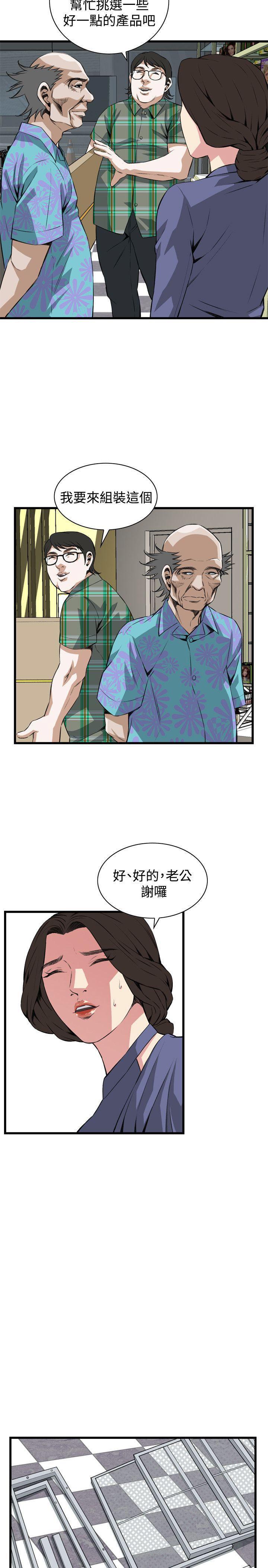 偷窥72-93 Chinese Rsiky 110