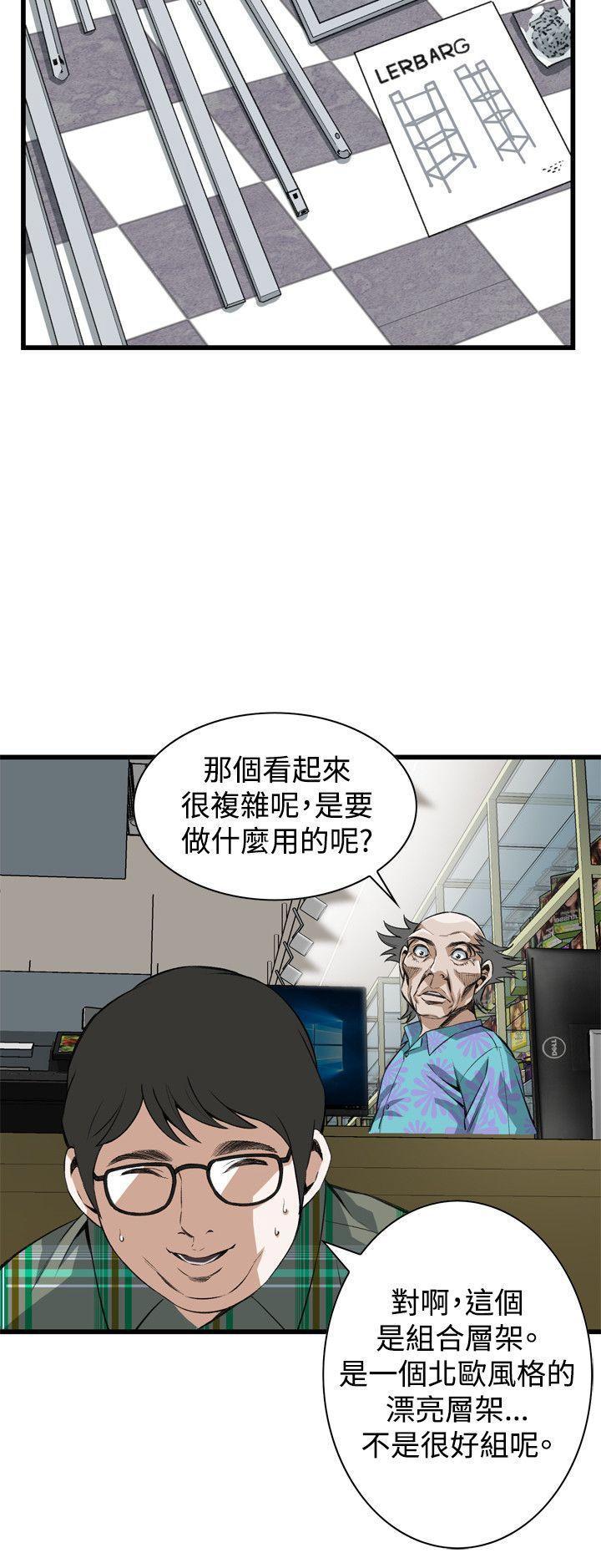 偷窥72-93 Chinese Rsiky 111