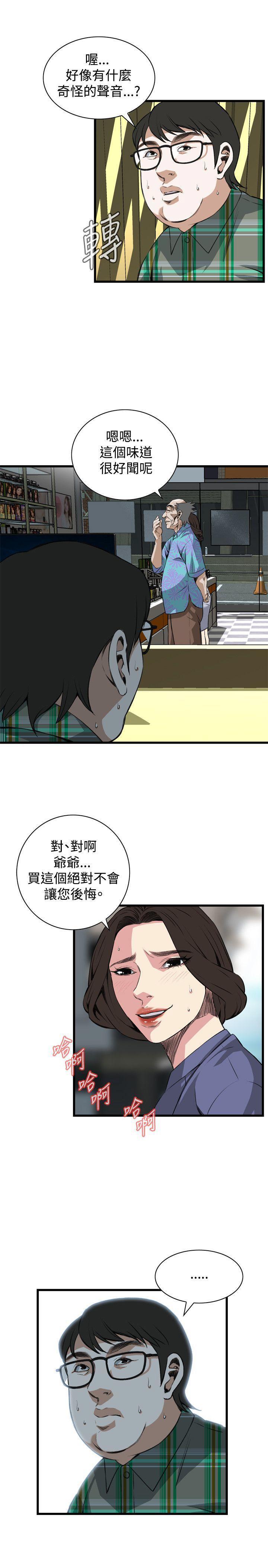 偷窥72-93 Chinese Rsiky 118