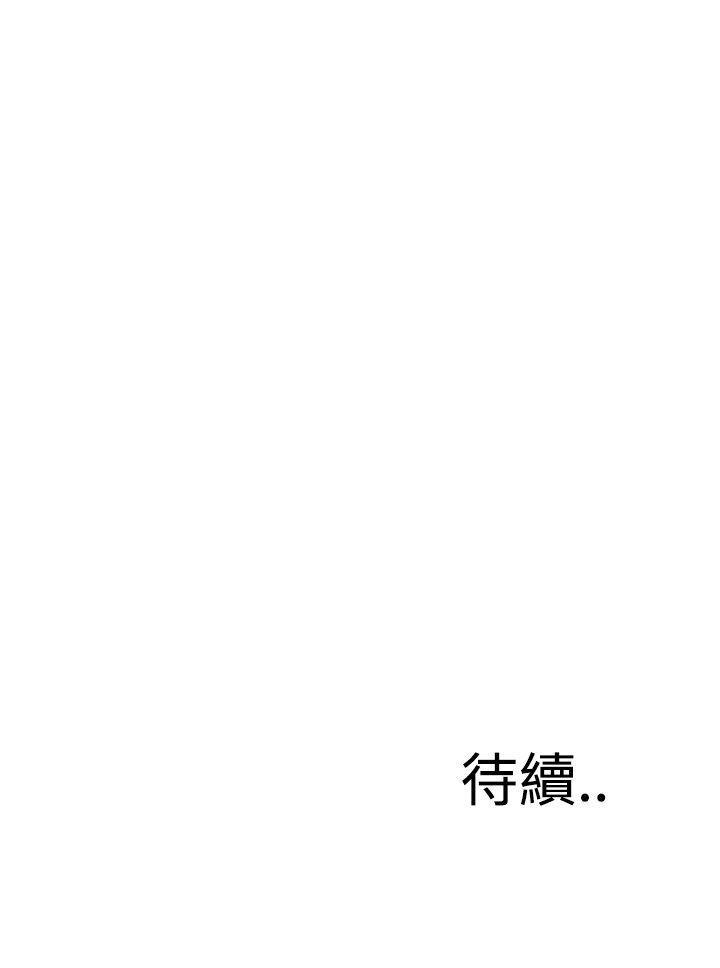 偷窥72-93 Chinese Rsiky 128