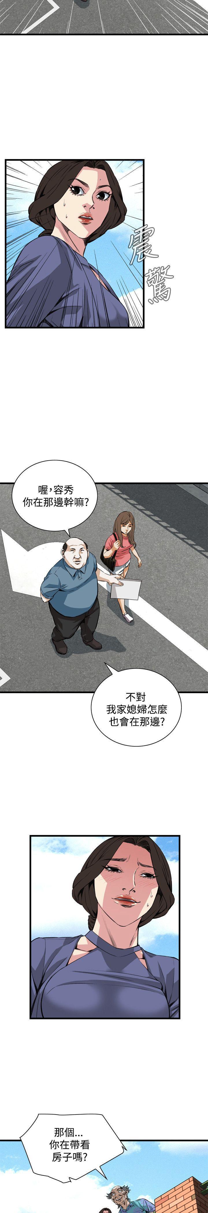偷窥72-93 Chinese Rsiky 135