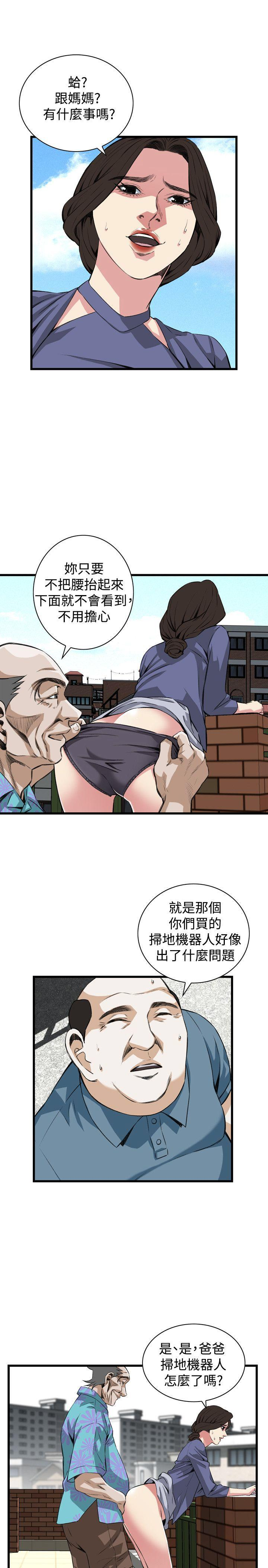 偷窥72-93 Chinese Rsiky 140