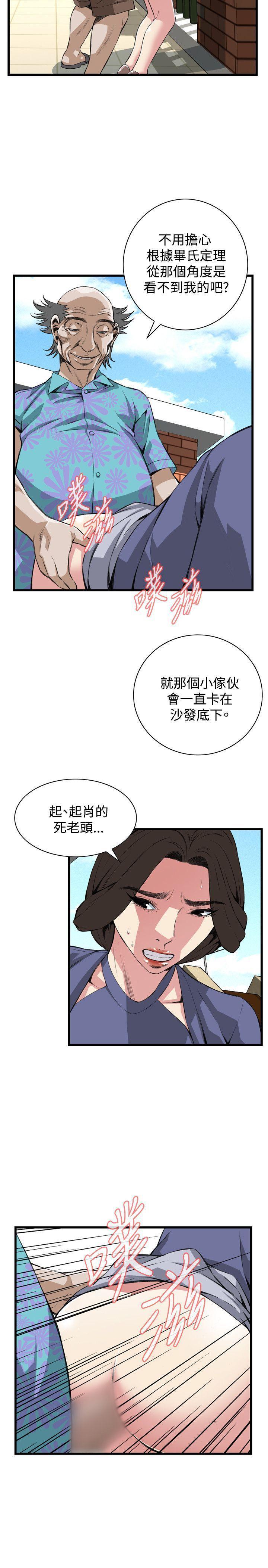 偷窥72-93 Chinese Rsiky 141