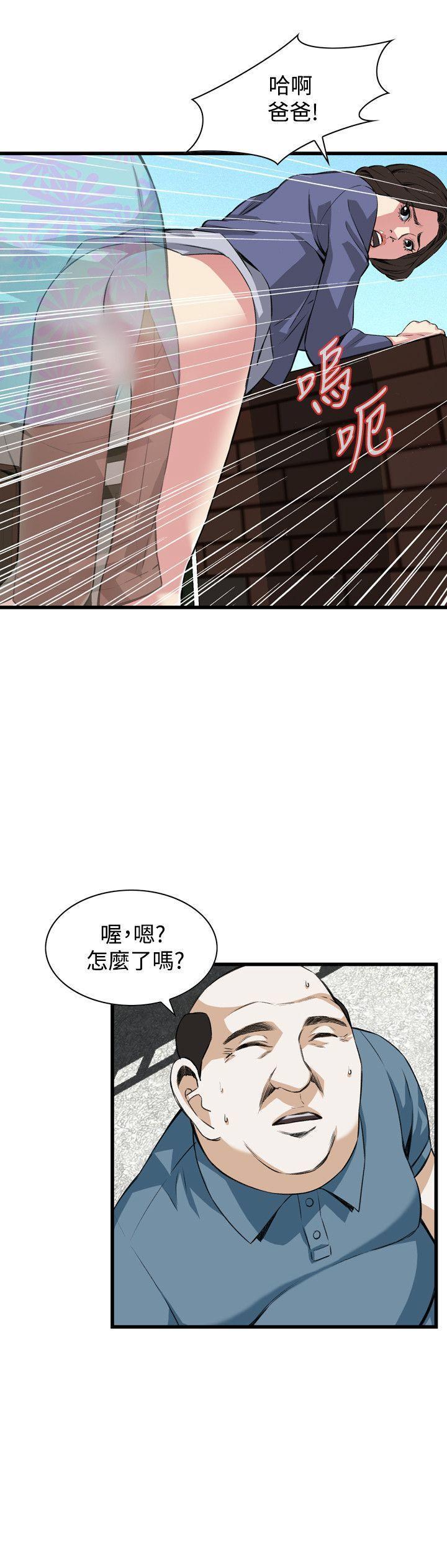 偷窥72-93 Chinese Rsiky 142