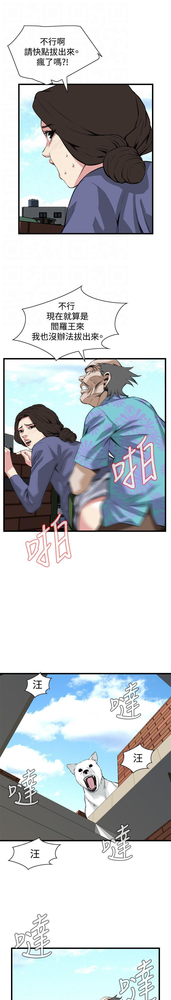 偷窥72-93 Chinese Rsiky 149